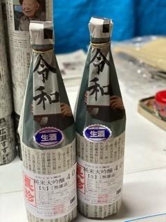 しんぶんし「令和1BY 純米大吟醸40 無濾過生酒」出荷など - 日本酒biyori