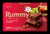 Rummy - - EXTRA LIGHT INFO -