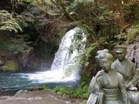 ◆「Go to で東伊豆」へ、その10 【河津七滝】動画編(2020年10月) - 空とグルメと温泉と