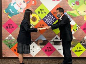 熊取町町民スポーツ賞を受賞 - 久米田高校校長のブログ