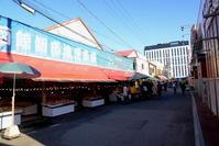 短期集中 北海道TRIP3 函館朝市 - N・Photograph & My Super CUB110 【新・写真とスクーター】