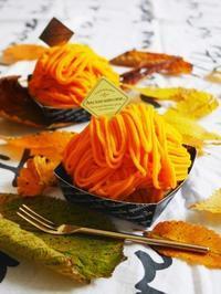 かぼちゃのモンブラン♪ - This is delicious !!