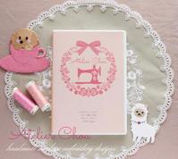 刺繍CDのご注文ありがとうございます♡ - Atelier Chou