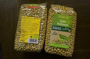 納豆作り用の大豆 -