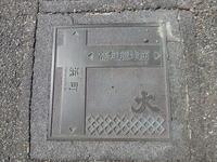セピアの風203 - 萩セミナーハウスBLOG