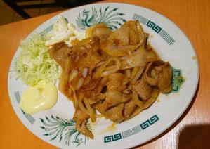日高屋 - 茨城のラーメンブログ  麺'zクラブ