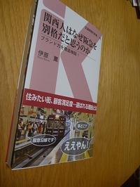 10/20(火) - アメタロウ・ダイアリー