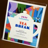 オリジナルカレンダー「TEA BREAK」2021 - GARALOG
