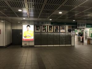 台北MRT構内の広告 - 台湾国際結婚ってそんなにいいの?