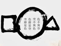 「○ △ □」は色即是空。実体のあるものを解体、分解すれば無に近づく。 - ライブ インテリジェンス アカデミー(LIA)
