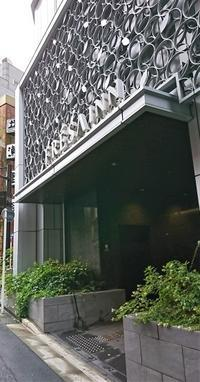 相鉄フレッサイン東京六本木に宿泊 - カステラさん