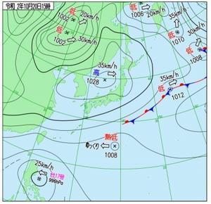 10月20日 台風17号発生 - YDSブログ