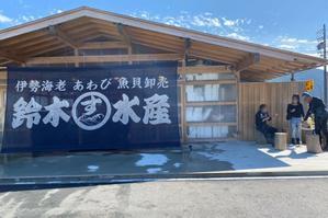 第783回 三重「鈴木水産」ランチツーリング(平日) - ツーリング倶楽部 鮪会 公式ブログ2