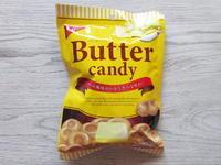 【SWEETS GALLERY】バターキャンディ - 岐阜うまうま日記(旧:池袋うまうま日記。)