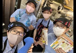 「女性が活躍する時代」 - ココイチFC(株)ビーワンコーポレーション社長の徒然日記