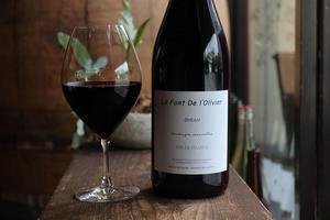 <立ち止まることを肯定してほしいときのワイン。>Domaine la font de l'Olivier/Syrah2018 - 月夜にワイン