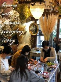 〜週末の花教室から〜♬ -  Flower and cafe 花空間 ivory (アイボリー)