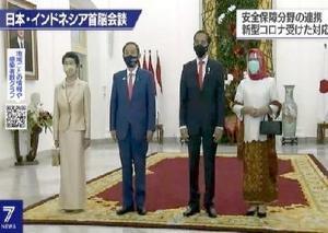 PM Jepang Temui Jokowi - exblog インドネシア語の中庭ノート