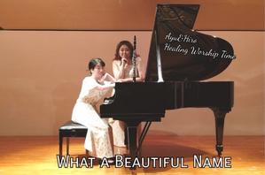 YouTubeにUP-What a Beautiful Name- -