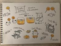 とろ生かぼちゃプリン - キュイジイヌまんたローの絵日記