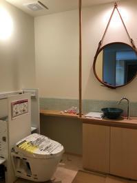 NKN 器具取付 - design room OT3