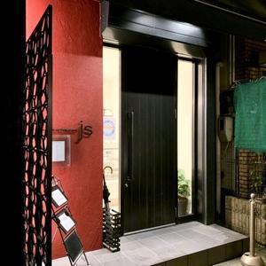 福島の路地裏の名店、いや、美味しかった!!!(フランス料理:Restaurant et Patisserie js) - 気儘なクマの気儘日記