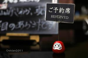 寿司割烹 喜多八 ~美味しいお寿司を食べたいときに~ - 日々の贈り物(私の宇都宮生活)