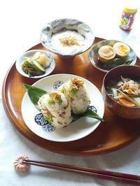 ちりめん山椒と枝豆のおにぎりでお昼ごはん♪ - キッチンで猫と・・・