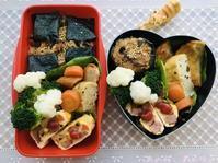 #OnigiriActionまさかの連チャン。そして、昼ねこ。 - あの日、あの味。
