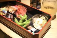 富士マリオットホテル山中湖に泊まる③ 〜コロナ禍のラウンジサービスは〜 - 旅するツバメ                                                                   --  子連れで海外旅行を楽しむブログ--