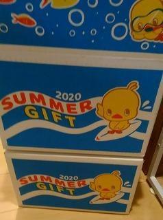 年に1度になると箱が大きい <日清食品HD> - 小さな幸せにっき