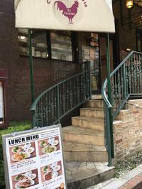 大きなおいしいチキンと格闘:ラココリコ上野本店 - おいしいもの大好き!