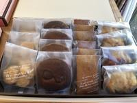 焼き菓子の詰め合わせ - 東京都調布市菊野台の手作りお菓子工房 アトリエタルトタタン