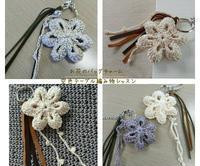 皆さん色違い♪お花のバッグチャーム作り - 空色テーブル  編み物レッスン