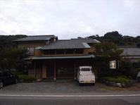 〇 西乃家 - あんちゃんの温泉メモ