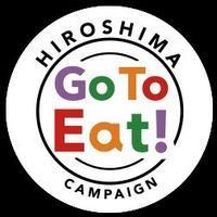 <Go To Eat >利用できます!! - 博多ラーメン我馬
