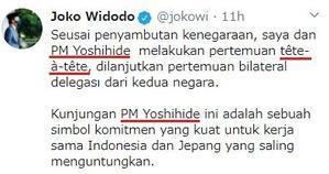 PM Yoshihide - exblog インドネシア語の中庭ノート