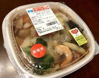 「1/2日分の野菜!香ばし炒め野菜の中華丼」(セブン) - よく飲むオバチャン☆本日のメニュー