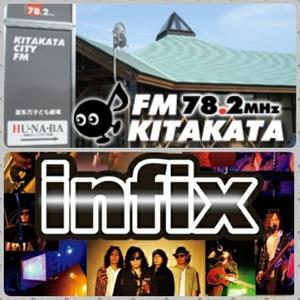 infix 公式ブログ『長友仍世のThank you-Audience!』