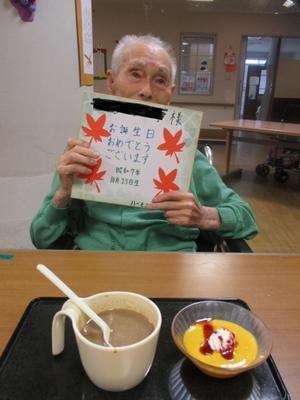 入所者様お誕生会を開催しました。 - 特別養護老人ホーム ハーモニー