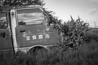 早秋の夏草と闘う赤錆のハイゼット - Film&Gasoline