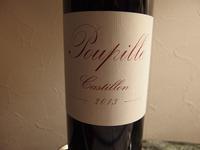Poupille - Phyto Bar