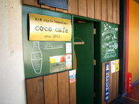 Food&bar   coco cafe(パスタ マスカルポーネと塩昆布) - 苫小牧ブログ