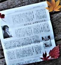 『さよなら!一強政治――徹底ルポ小選挙区の日本と比例代表制のノルウェー』女のしんぶんが紹介 - FEM-NEWS