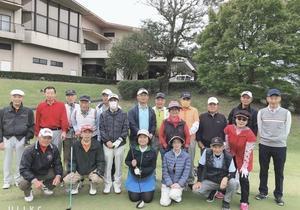 ksnゴルフコンペ (阿蘇グリーンヒルC.C) - ときままのひとりごと
