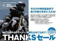 車両の在庫情報 - motorrad kyoto staff blog