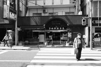 台東区ACROS散歩~2 - :Daily CommA:
