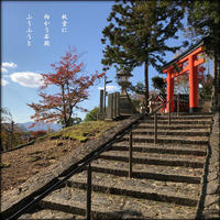 奈良町天神社 - すくえあのーと