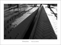 トライアングル - Minnenfoto