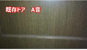 DIY防音大工
